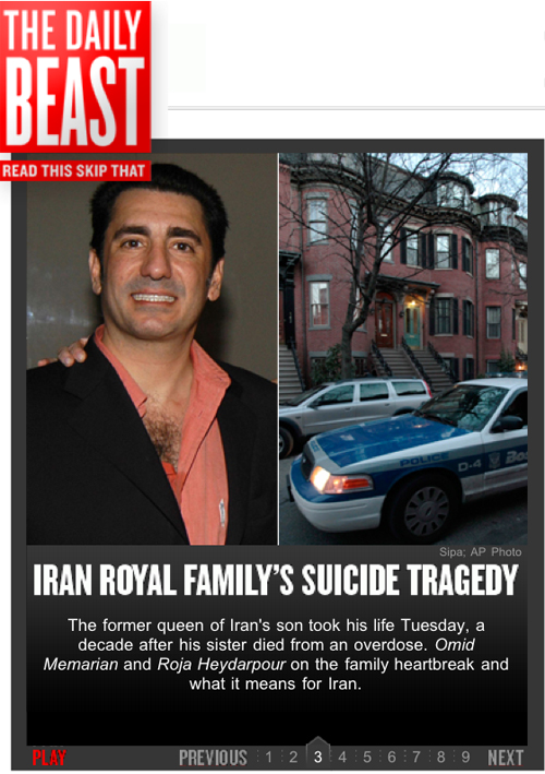 Iranian Royal Family's Suicide Tragedy | Omid Memarian