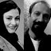 Oscar-Winning Film Unites U.S., Iranian Audiences